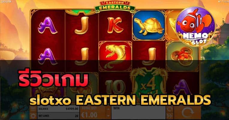 Springbok casino free spins